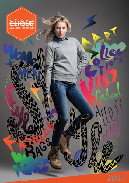 Textile promotionnel - catalogue France 2017